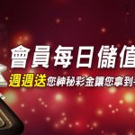沙龍百家樂APP-沙龍國際集團-SA平台