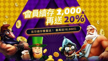 百家樂預測賺錢技巧-百家樂預測app