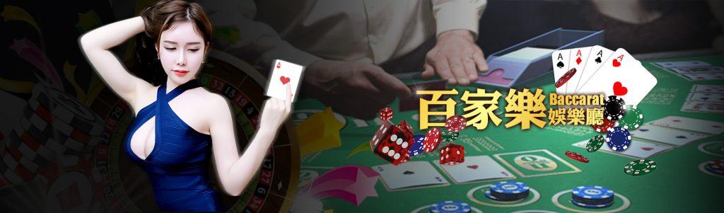 沙龍百家樂洗錢問題-沙龍娛樂城