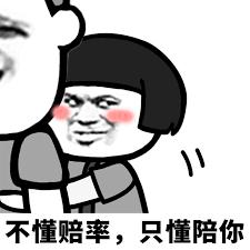 SA百家樂-沙龍真人-沙龍百家樂破解