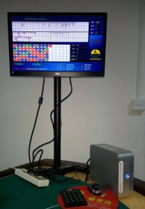 沙龍百家樂分析軟件