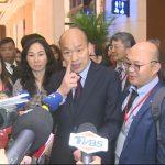 市長參觀沙龍百家樂-sa沙龍國際娛樂